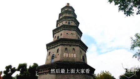 中国最珍贵的文物之一: 湖北的万寿塔, 上去需要交12元钱