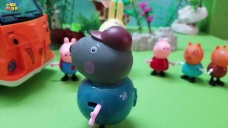 糟糕啦! 小猪佩奇的书包不见了, 这下可怎么办啊?