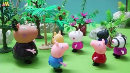 小斑马苏怡居然乱摘花朵, 这下被羚羊老师抓到了!