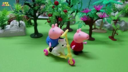 噢! 小猪佩奇家的小狗掉进了泥潭了, 佩奇跟乔治该如何拯救它呢?