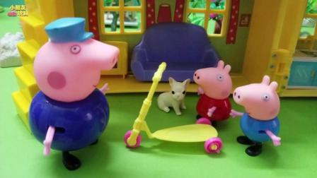 猪爷爷今天要教佩奇跟乔治滑滑板, 到底它们两个哪个更聪明先学会呢?