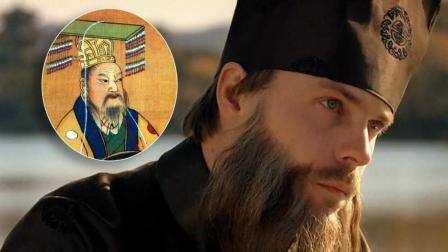 外国人眼里中国历史上最伟大的皇帝, 秦始皇、李世民都没上榜?