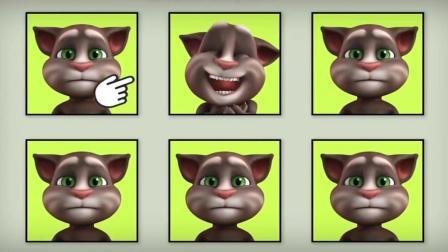 趣味早教动画, 汤姆猫恶搞太搞笑了, 笑的肚子都疼益智育儿动画