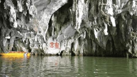 广东神秘深潭, 专家潜水差点被吓死, 水底铁链锁着十几具女尸!