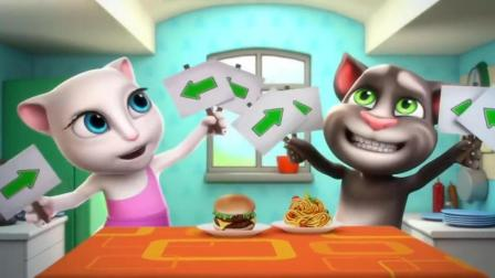 趣味搞笑动画 汤姆猫和安吉拉吃太饱了 幸好有汉克狗来帮忙