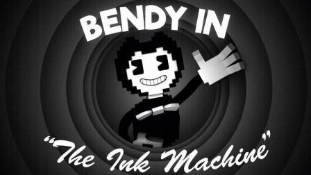 【我的世界】建立我们的机器| Bendy和墨水机音乐视频(歌曲由DAGames)