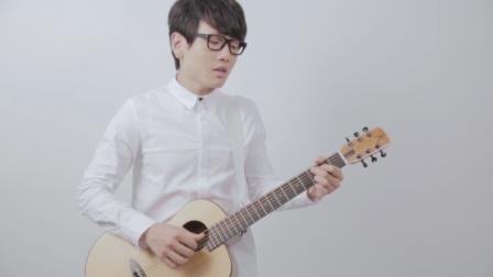 河仁杰 《一个人》 吉他弹唱 / 原创音乐 / 歌手 | aNueNue彩虹人 M10