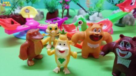 《熊熊乐园》今天熊大跟朋友们一起去游乐园, 它们都玩了什么呢?