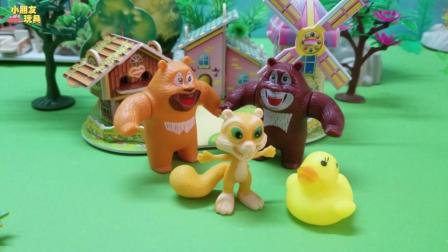 《熊熊乐园》小松鼠蹦蹦家的小鸭子不见了, 到底是去了哪里呢?
