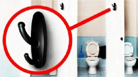 为什么在公共厕所, 看到这种挂衣钩要立马报警? 看完要留意了