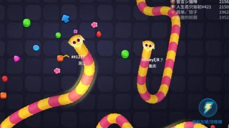 贪吃蛇 蛇蛇争霸 吃豆豆 儿童游戏