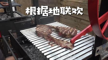 美国土豪BBQ 战斧牛排 花蛤 波兰香肠 野火鸡 烤鸡 烤肉根据地联欢