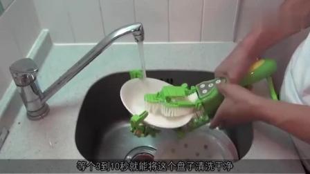 日本发明的手持式自动洗碗机, 简直就是妈妈们的福音