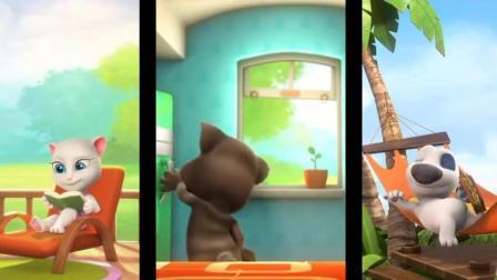搞笑动画 可怜的汤姆猫刚到手的钻石礼物 却变成安吉拉的了 好委屈啊