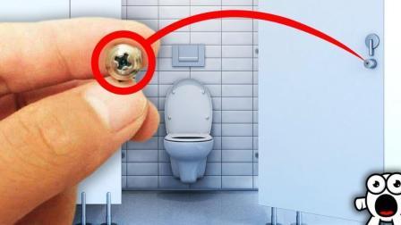 如果你在浴室看到这个,请马上报警!!