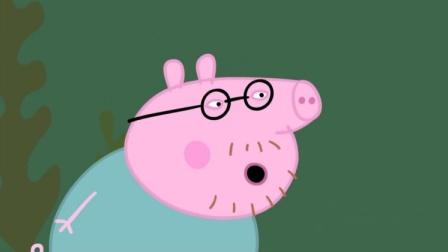 小猪佩奇:佩奇和伙伴们来到了另一个房间,结果里面是海洋馆