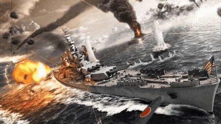 世界上最大的海战 莱特湾海战