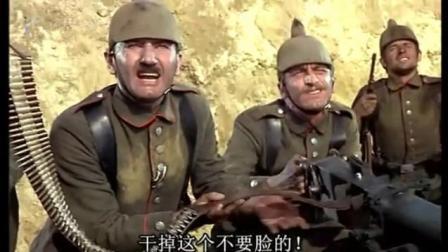 二战经典喜剧电影, 德法两飞行员激烈交战后竟成为挚友, 太搞笑了