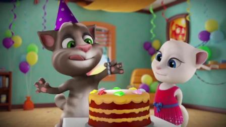 搞笑动画 安吉拉给汤姆猫庆祝生日 可是蛋糕上的蜡烛怎么也吹不灭