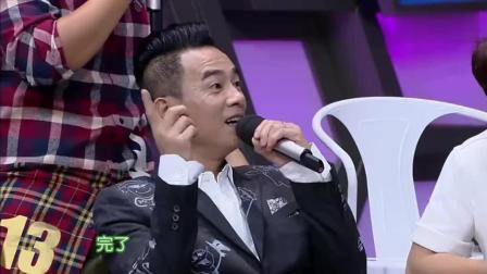 《快本》看到应采儿在台上生气, 坐着的陈小春表情绝了!