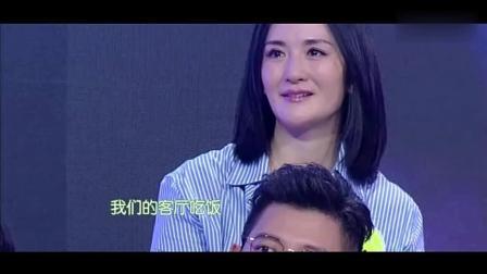 """《快本》谢娜哭着表白""""爱的男人"""", 张杰: 没关系, 有我呢!"""