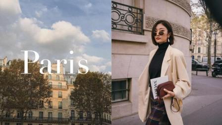 终于来巴黎啦丨时装周日常丨Travel with Savi #20 Paris丨Savislook