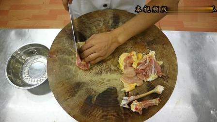 """厨师长教你: """"宫保鸡丁""""的正宗做法, 味道很赞, 先收藏起来"""