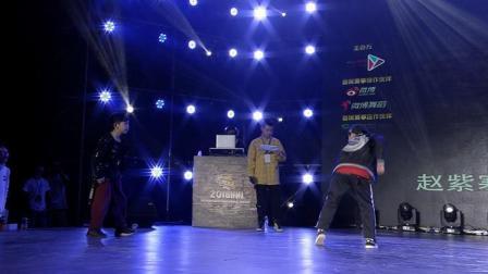 赵紫寒VS任邦宁-HHI2018河南赛区决赛locking半决赛