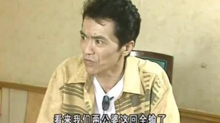 外来媳妇本地郎: 论演戏作死, 我只服阿宗 阿禅真真假假