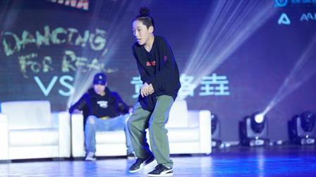 DreamingVS黄格垚-HHI2018河南赛区决赛locking8进4