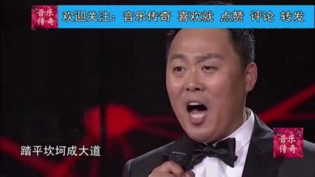 《敢问路在何方》演唱刘大成
