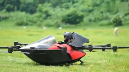 太罕见了! 最小的飞行跑车, 你见过吗?