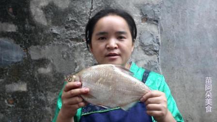 苗大姐做红烧鱼, 最好的一次, 慢慢吃鱼刺多
