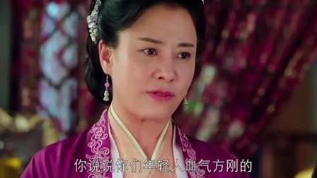 《花间提壶方大厨》方一勺要生产, 母亲让父子两睡厢房!