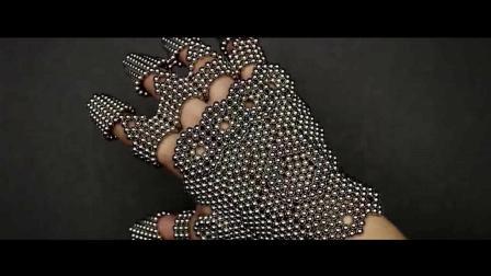 精美手链由1728个磁铁小球组成