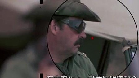 经典狙击手电影, 狙击手完成任务, 反被敌方狙击手跟踪狙杀
