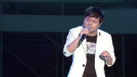 郑源现场深情演唱一首《包容》深情演绎好感动, 送给你心里的人