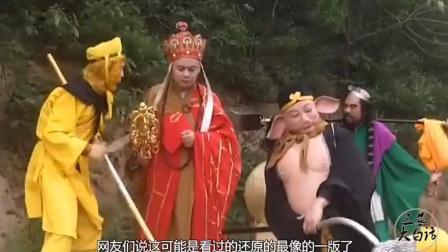 """86版西游记爱好者, 组建""""西游记组合""""疯狂模仿11年!"""