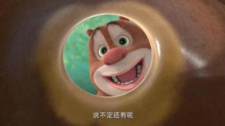 熊熊乐园第2季精编版_73  谁偷吃了蜂蜜