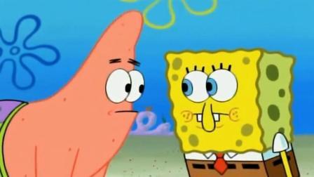 海绵宝宝: 无聊! 海绵宝宝和派大星进行干瞪眼比赛, 眼睛不疼吗?