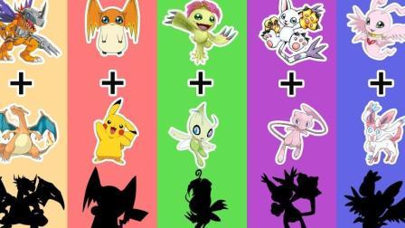 【Digimon + Pokemon】精灵的合成