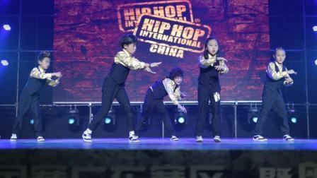 阿牙街舞小分队-HHI2018广东赛区决赛小齐舞决赛