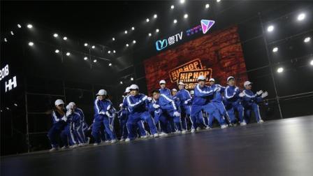 GZ FUNK STARZ-HHI2018广东赛区决赛大齐舞决赛