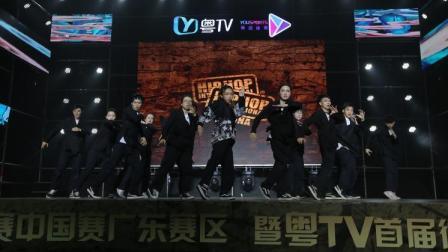 FU2S-HHI2018广东赛区决赛大齐舞决赛
