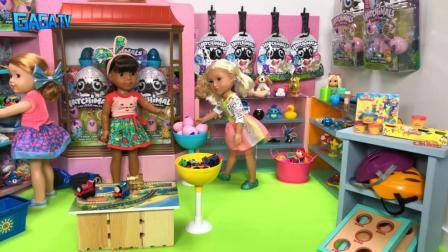 娃娃玩具店  宠物  奇趣蛋  篮球