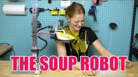 漂亮妹子做了一个能喂她喝汤的机器人,结果。。23333