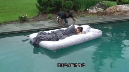 双胞胎哥哥把熟睡的弟弟抬到水上, 弟弟的反应让人哭笑不得!
