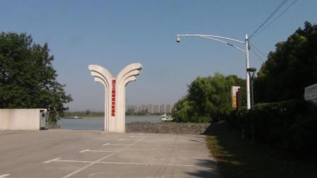 南京滨江公园掠影