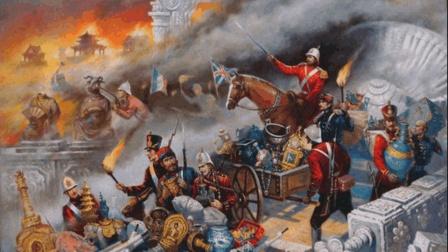 火烧圆明园的是英法联军? 其实只有一个国家, 英军统帅说出真相