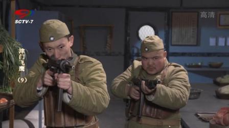 津门飞鹰: 厨房变战场, 燕双鹰在厨房打的日本人毫无还手之力